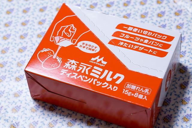 森永ミルク 加糖れん乳 ディスペンパック
