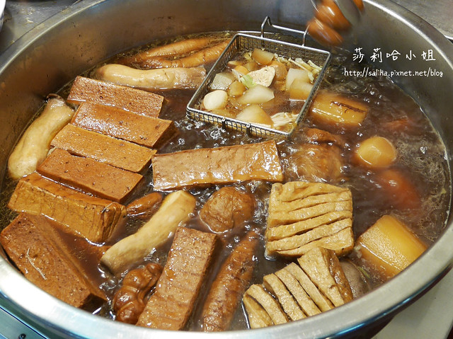 三峽白雞滷味 (10)