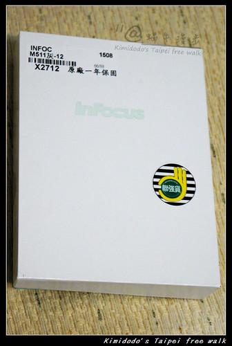 infocus m511 (3)
