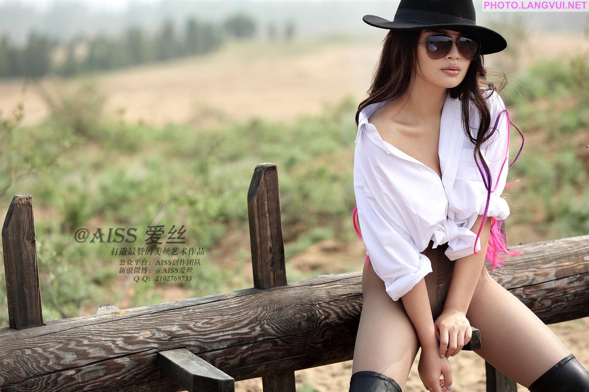 AISS No 031