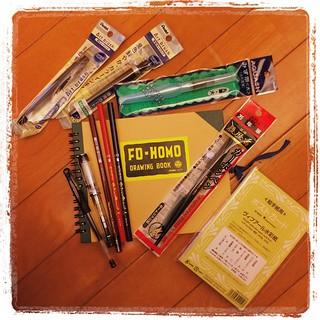 #japon #sekaido #tools #tokyo