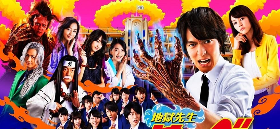 Xem phim Jigoku Sensei Nube [Live Action] - Hell Teacher Nube [Live Action] Vietsub