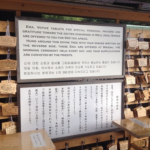 Yoyogi Park -- explanation of the Ema.