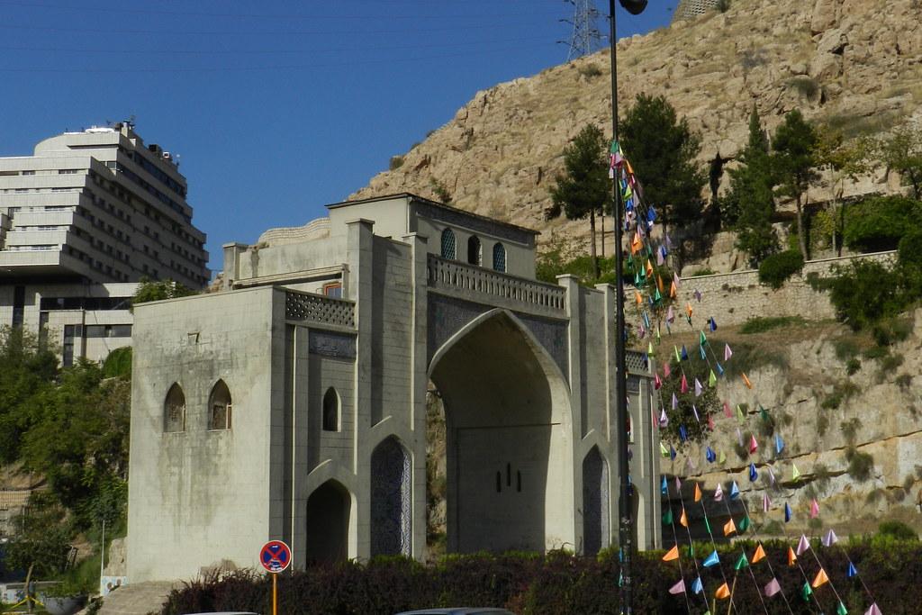 Shiraz Irán puertade Qoran 01