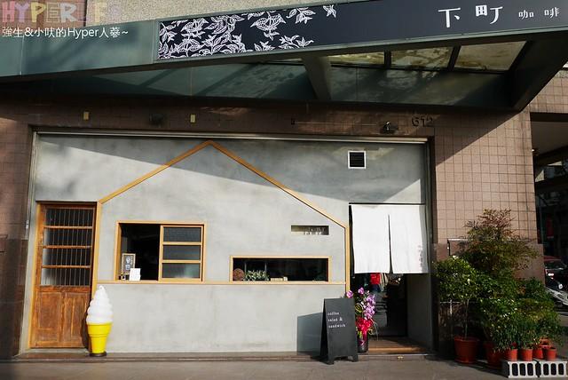 下町咖啡屋 (17)
