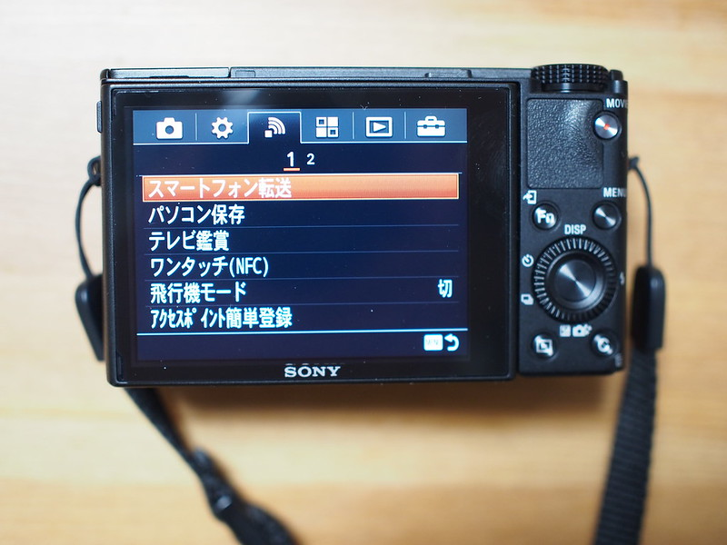 M05S0703