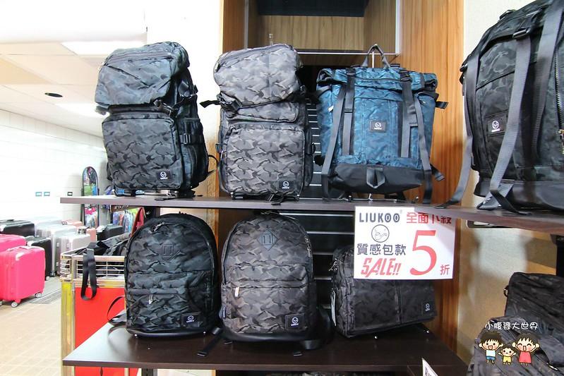 行李箱特賣 107