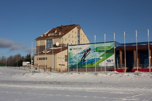 Лыжный стадион имени Сметаниной