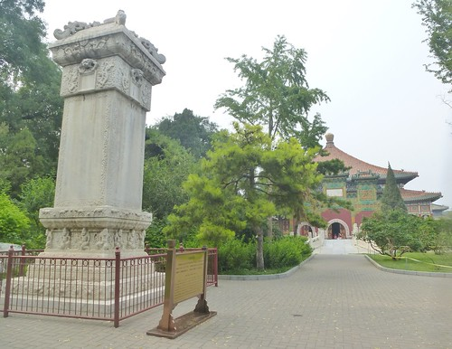 Beijing-Parc Beihai-j7 (10)
