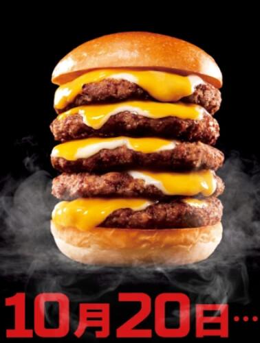 lotteria-tower-tree-burger