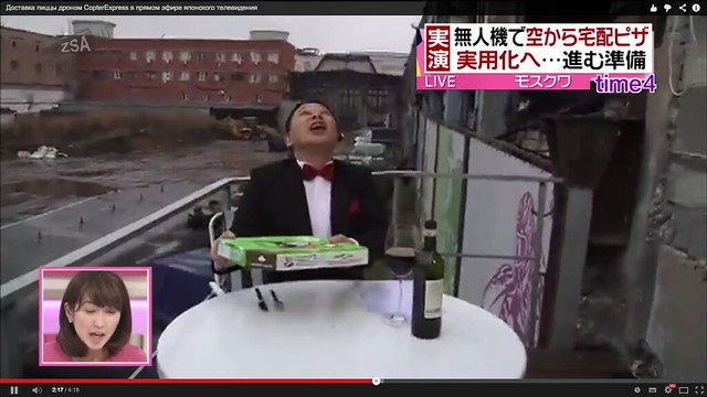 Dodo Pizza Dron Delivery Japan TV