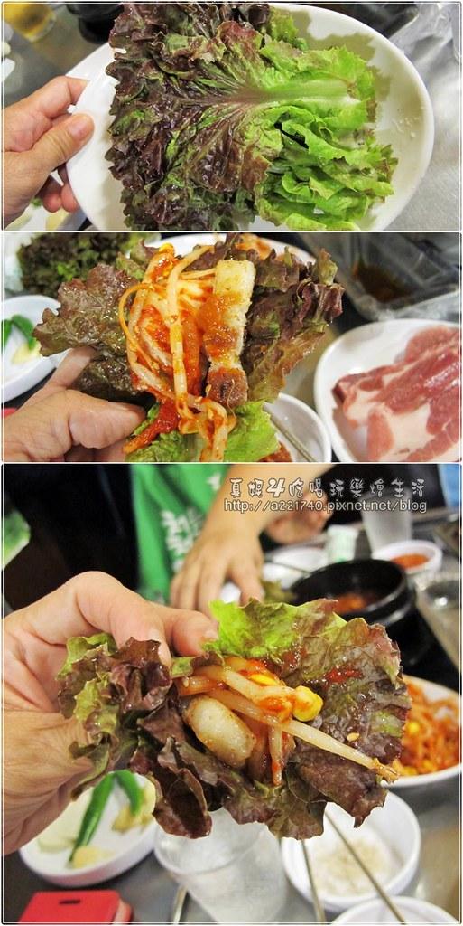 33泡菜烤肉-3