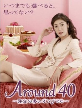 Around 40 - Chumon no Oi Onna-tachi | Demanding Women
