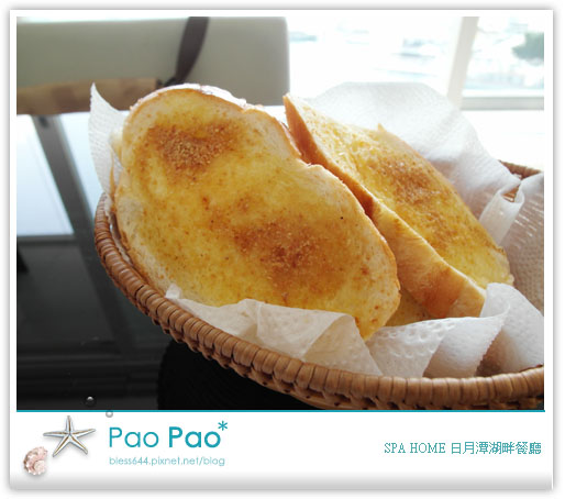 SPA HOME日月潭湖畔餐廳