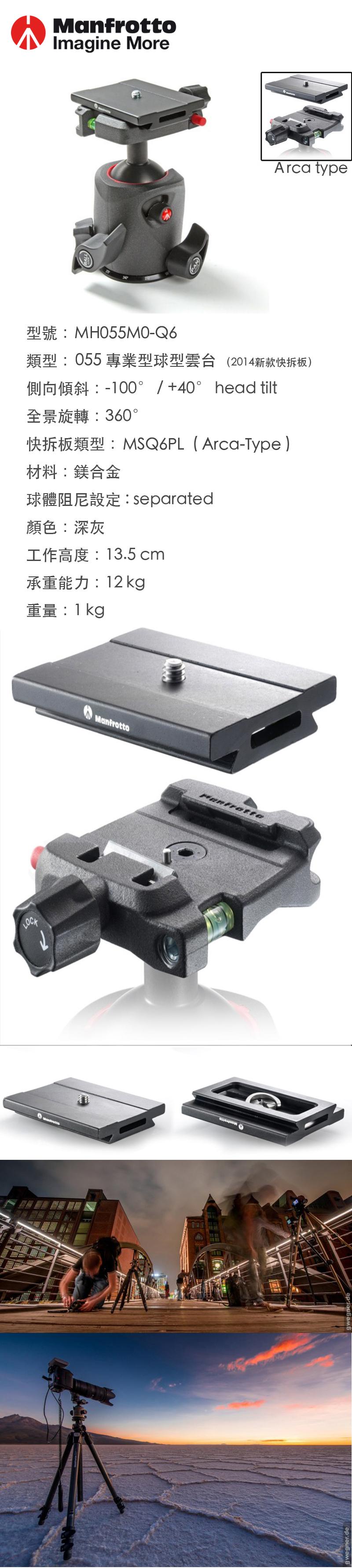 MH055M0-Q6