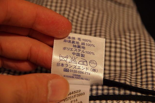 ファッション通販セール.com_163