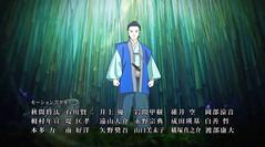 Nobunaga Concerto ED - 2
