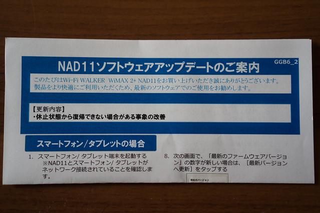 20141102-DSC01792.jpg