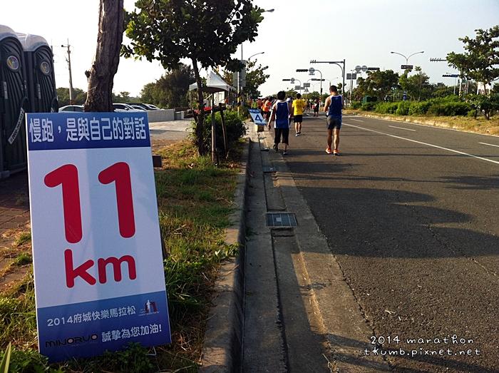 2014初半馬 (17).JPG