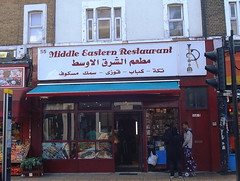 Picture of Middle Eastern Restaurant, 55 London Road