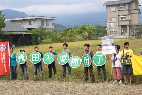 小農誓師:農地種田不該種屋。