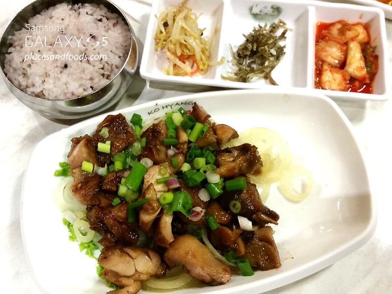 ko hyang the gardens bbq chicken