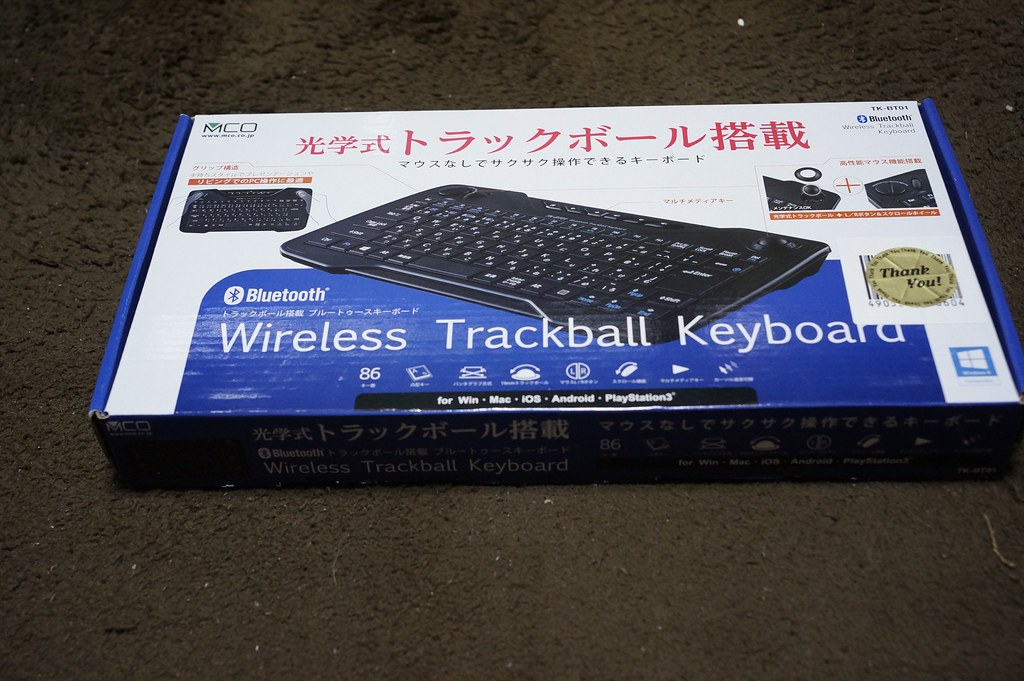 Wireless Trackball Keyboard TK-BT01