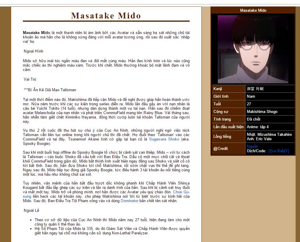 [Psycho Pass] Masatake Mido  15537448640_2aaf8bd029_o