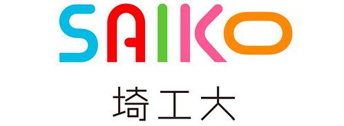 10月23日(木) 埼玉工業大学で講義します!