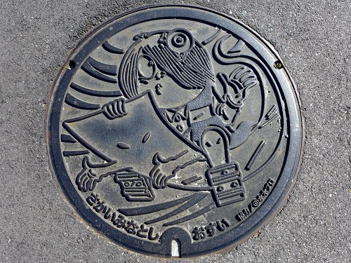 Sakaiminato Tottori, manhole cover 2 (鳥取県境港市のマンホール2)
