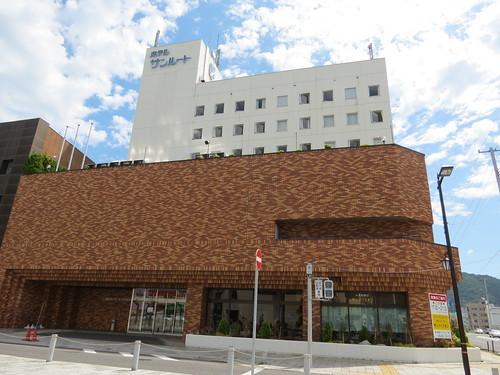 Hotel Sunroute, Kamaishi
