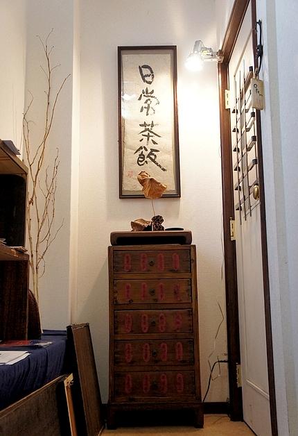京都必吃美食日本定食07