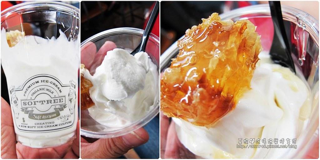 21蜂巢冰淇淋-3