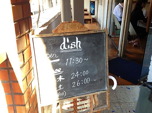 dish_4