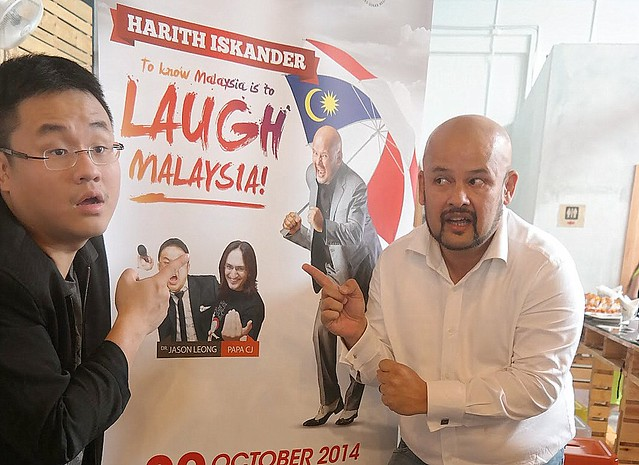 Harith Iskander TO KNOW MALAYSIA IS TO LAUGH MALAYSIA
