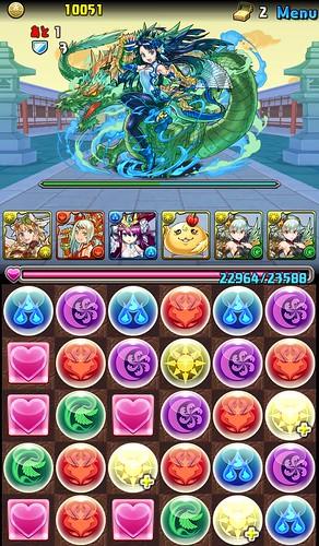 vs_kanGinpei_5_141027