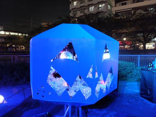 Jack-o'-lantern Nakameguro Blue Halloween 02