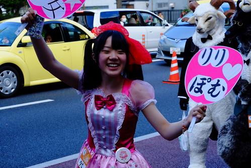 Kawasaki Halloween parade 2014 27