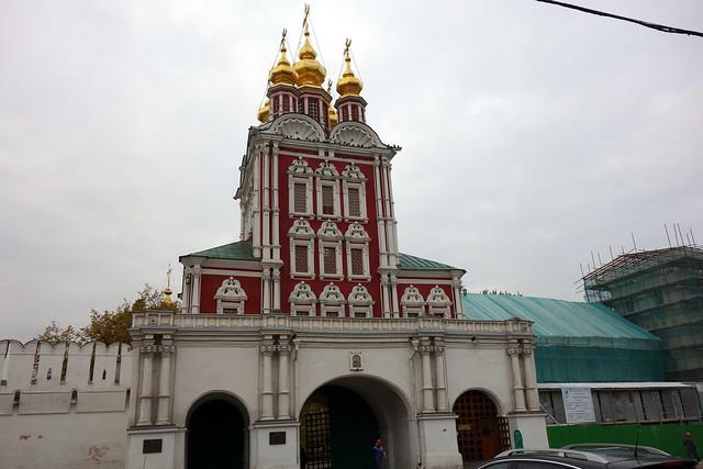 150 - Novodevichi