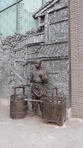 Chengdu-Teil-1-008
