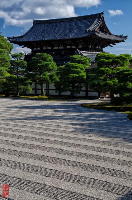 「さざ波」 仁和寺 - 京都