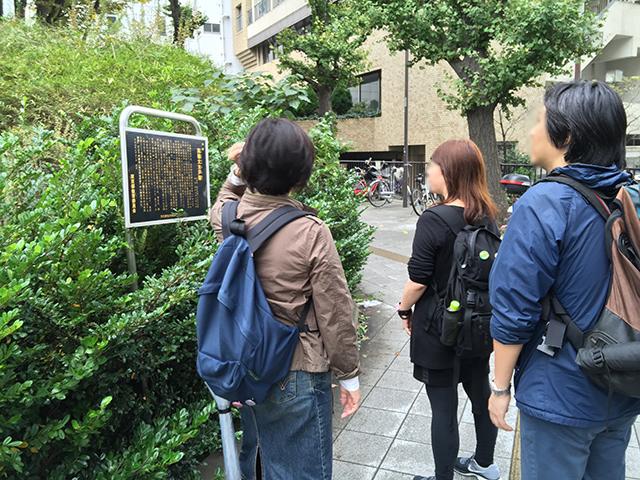 06_takanawa