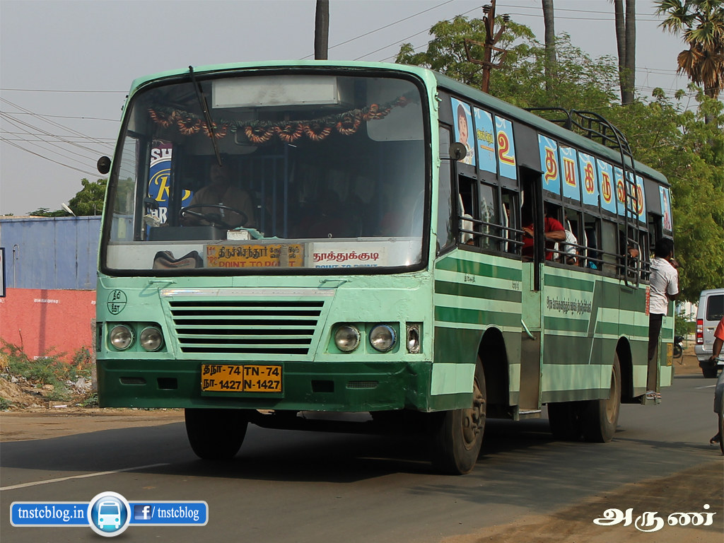 111 PP Kovilpatti - Thiruchendur