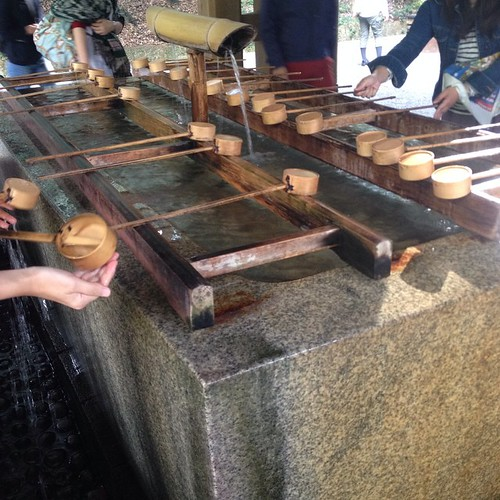 Yoyogi Park -- hand and mouth washing area for the shrine.