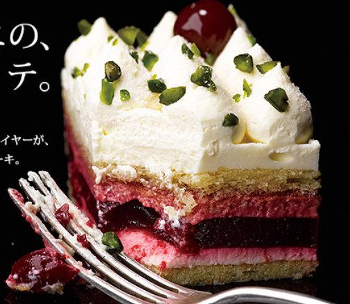 阪急のクリスマスケーキ&スイーツご予約承り|阪急百貨店 - Mozilla Firefox 11.11.2014 220137