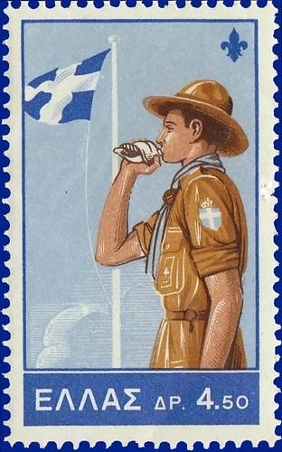 1963.08.01 - Έκδοση Τζάμπορι (4,50)