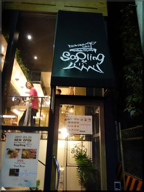 Photo:2017-03-31_ハンバーガーログブック_エアーズロックから一転フレンチバーガー【渋谷】Sapling_01 By:logtaka