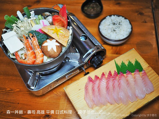 森一丼飯。壽司 高雄 平價 日式料理 10