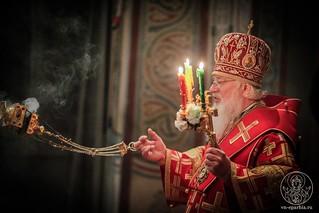 Софийский собор 520