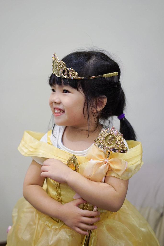 覺得自己是公主